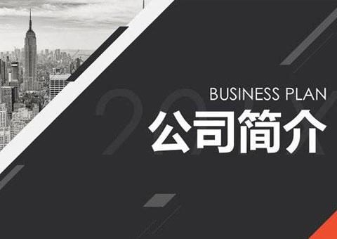云南冠宏機電設備有限公司公司簡介